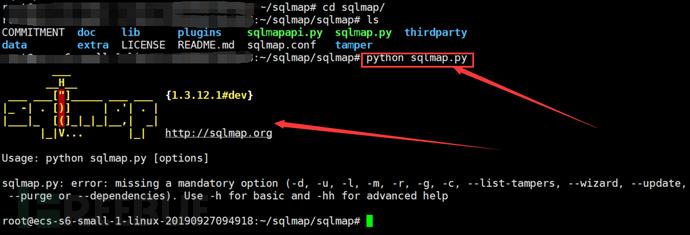手把手带你利用SQLmap结合OOB技术实现音速盲注