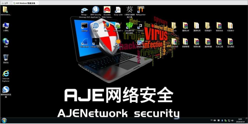AJE-Windows渗透环境
